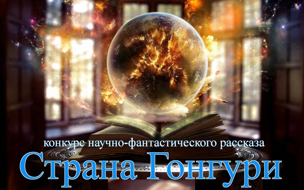Толкование книги откровение святого иоанна богослова - 1 глава главы 4-10, 12 -14 книги откровения содержат ряд духовных видений, относящихся также к событиям дня господа и разъясняющих, как